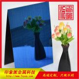 厂家供应304印象派镜面拉丝宝石蓝不锈钢板