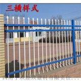 广西来宾铁艺蓝白隔离护栏 河池双横杆锌钢护栏