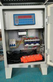 混凝土配料机称重显示控制器 二三四仓配料机电控箱