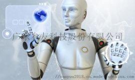 電銷行業的AI智慧革命,由叄友小Y機器人獨家引領!