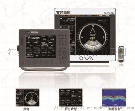赛洋GBS9000-8/T80船用GPS卫星导航仪