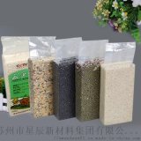 抽真空袋食品袋 透明食品袋压缩袋 杂粮真空包装袋