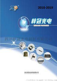 广东供应长周期光纤光栅