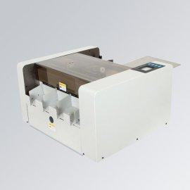 全自动名片切卡机(DL780-A3)