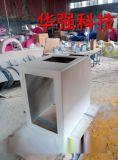 玻璃钢壳体/玻璃钢机罩/玻璃钢设备造型/来图定制/质量可靠