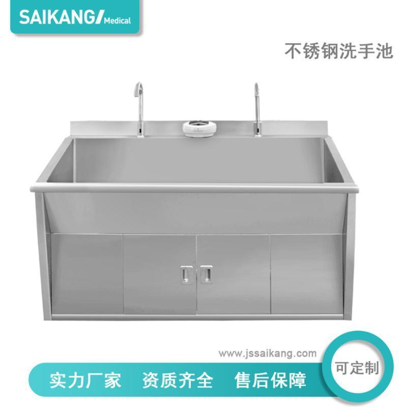 SKH036 不鏽鋼醫用洗手池 (經久耐用)不鏽鋼消毒洗手池