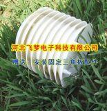 轻型百叶箱 防紫外线辐射温湿度传感器通风罩