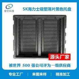 苏州pvc塑料托盘 吸塑盒手机壳吸塑包装定制