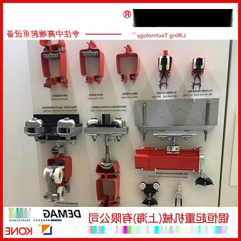 销售KBK端盖,KBK轨道配件,KBK 电缆滑块 KBKI型小车  II型小车