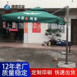 崗亭傘、定製保安崗亭站崗傘、戶外遮陽傘、門崗傘、小區保安傘
