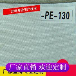 厂家直销工业滤布 各种规格涤纶130滤布 压滤机滤布 板框滤布