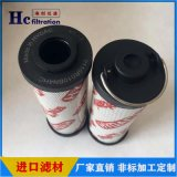 厂家供应 替代  0110R010BN4HC 0110R005BN/HC液压油滤芯