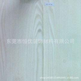 工厂直供三聚氰胺浸胶饰面纸衣柜橱柜家具办公桌面家具纸