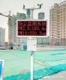 在線揚塵監測系統,建築工地噪聲實時檢測設備