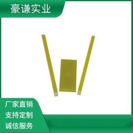 加工環氧板 FR-4環氧板 環氧樹脂纖維板