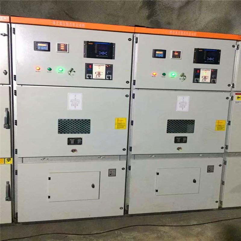 奧東電氣ADGY 高壓開關固態一體化軟啓動櫃 啓動櫃