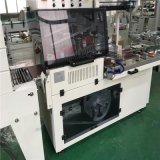 POF膜L型热收缩包装机/收缩机  厂家直销  透明胶带塑膜机械