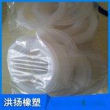 耐高溫硅膠墊 圓形硅膠緩衝墊 硅膠墊廠家