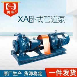 XA32管道离心泵 小型家用管道泵