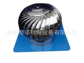 600型浙江无动力风机安装自然风机屋面通风器无电机通风帽