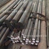 中外品牌高強度韌性合金18NiCrMo5圓鋼 18NiCrMo5材料