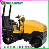 路得威压路机小型驾驶式手扶式压路机厂家供应液压光轮振动压路机RWYL52C