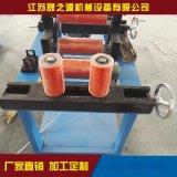 覆膜機聚氨酯耐磨縱向擋輪滾筒
