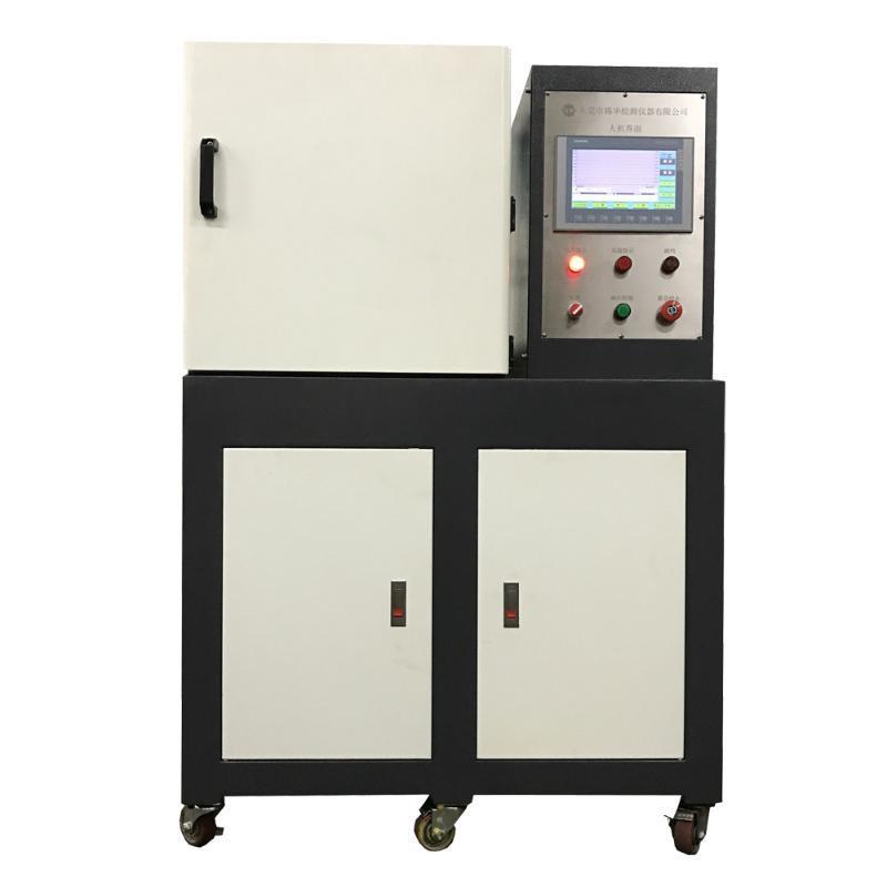 實驗室平板硫化機 電加熱水冷卻試驗型模壓機