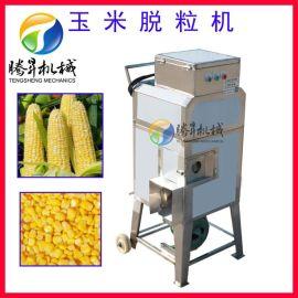 玉米脱粒机 冻玉米脱粒加工生产设备 脱粒干净效果好