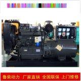 50KW柴油发电机电启动发电机50千瓦四缸4105柴油机实现停电自启动