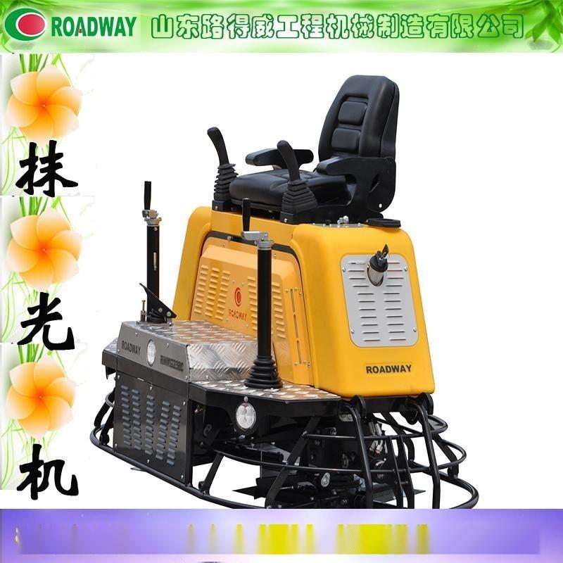 您的成功需要它-路得威混凝土抹光機RWMG236C液壓抹光機