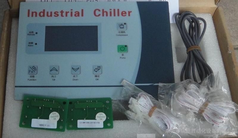 瑞朗GW532A控制器,冷水机  控制板