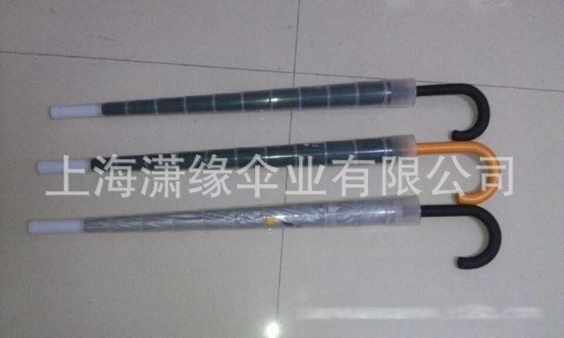 带防水套筒广告雨伞 带集水套筒雨伞 礼品伞广告伞