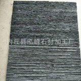 南京文化石厂家天然青石板乱形石批发供应