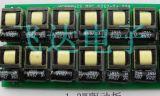 高壓輸入LED驅動電源1x3w