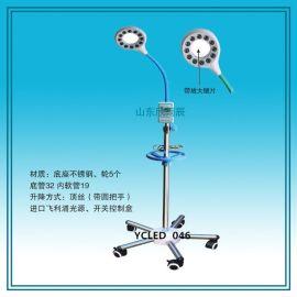 医用照明LED检查灯,美容手术灯,五官科专用.