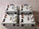 BXX防爆动力检修箱,防爆检修插座箱