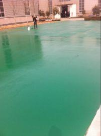 LD石家庄屋顶环氧树脂防水涂料15227834178