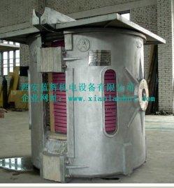 中频铝壳熔炼炉