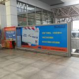 北京高铁站台换画灯箱,高铁滚动灯箱,高铁广告超薄灯箱
