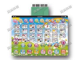 点读机按键 学习机按键 益智玩具按键 按键薄膜