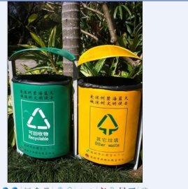 玻璃钢双吊桶/分类垃圾桶