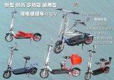 複合型鋰電便捷車