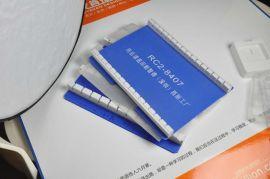 蓝色防静电EVA吸塑托盘