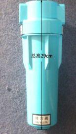 特惠款压缩空气精密过滤器,压缩空气过滤器