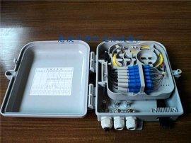 中国联通12芯,24芯光缆分线箱