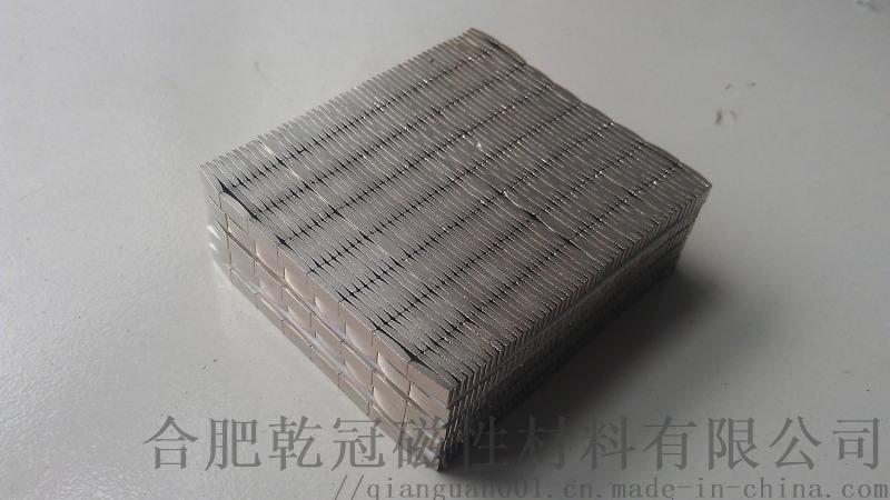 釤 磁鐵 異形磁鐵 釹鐵硼強力磁鐵