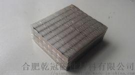 钐钴磁铁 异形磁铁 钕铁硼强力磁铁