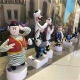 商场卡通人物雕塑定制、广州玻璃钢卡通雕塑厂家报价