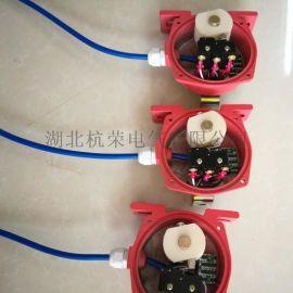 STL2-II漏电拉绳开关双向拉伸保护